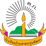 KTK logo PNG